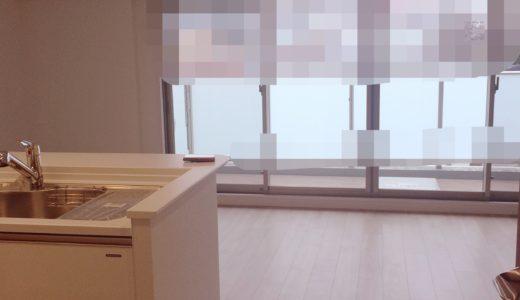 新築マンション購入の経緯と後悔したこと【マイホーム購入記】