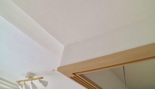 新築マンションのアフターサービス1年目!壁紙クロスの剥がれを補修∩^ω^∩【写真と記録】