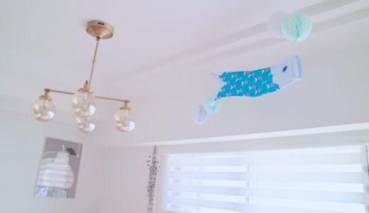 お洒落な室内用こいのぼり♡マンションにも飾りやすいオススメ6選