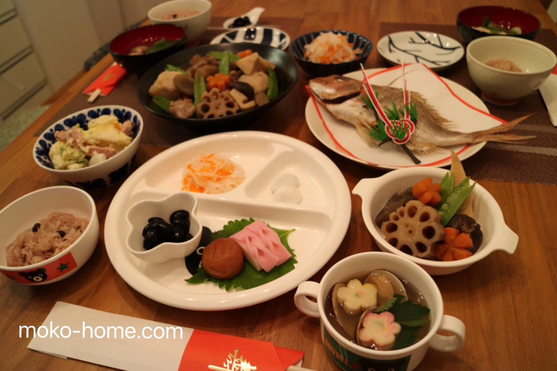 【お食い初めメニュー】自宅で生後100日祝い|使った食器や衣装も紹介
