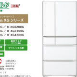 HITACHIの冷蔵庫「真空チルド」が故障?異音の原因と対処