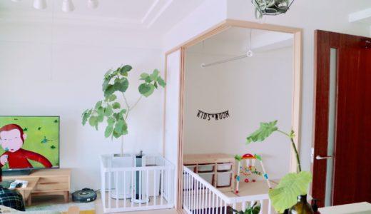 【中和室の使い方】マンションのリビング横はベビー&キッズ部屋に最適