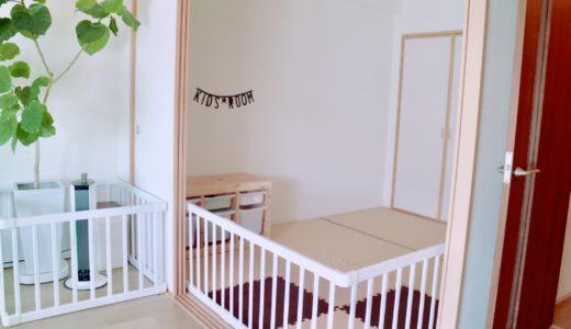 掃除しやすいベビールーム!中和室に木製ベビーサークルを設置