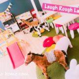 親子カフェ Laugh Rough Laugh(ラフラフラフ)