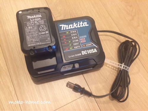 マキタCL107FDSHWのバッテリ