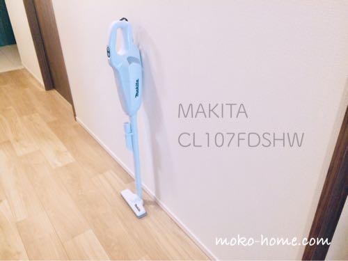 マキタCL107FDSHW