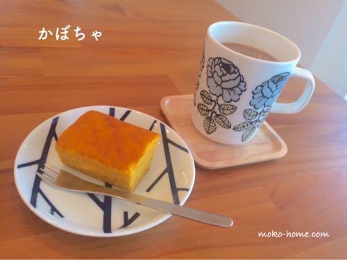 無印良品のかぼちゃバウムとコーヒー