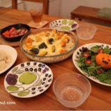 イッタラやアラビアなど北欧食器を使ったハロウィンメニューの食卓