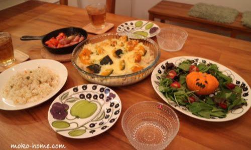 料理を華やかに見せる北欧ブラックパラティッシやイッタラで簡単ハロウィンメニュー