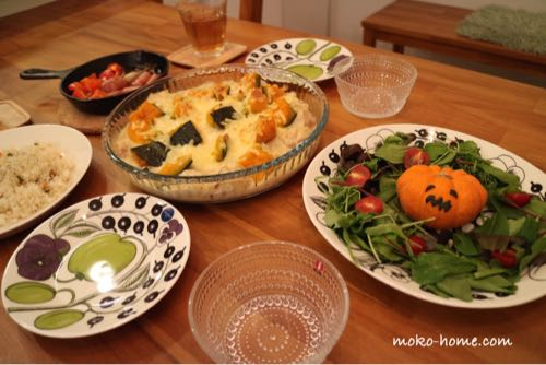 イッタラやアラビアなど北欧食器を使ったハロウィンの食卓