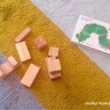 絵本と積み木