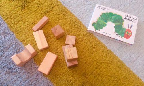 【1歳半】言葉の発達が遅いときの対応|保健師さんのアドバイスまとめ