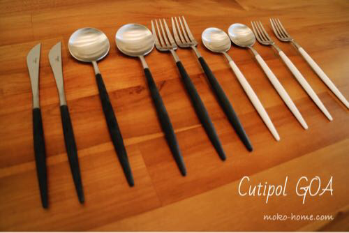 購入した正規品のクチポール|クチポール(Cutipol)の偽物の見分け方は?正規取扱店&安いショップまとめ