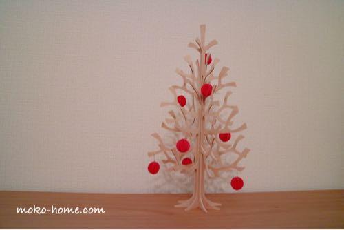 Loviクリスマスツリーとオーナメント