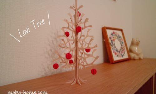 北欧フィンランド・Lovi(ロヴィ)のクリスマスツリーが可愛い。最新ミニサイズ