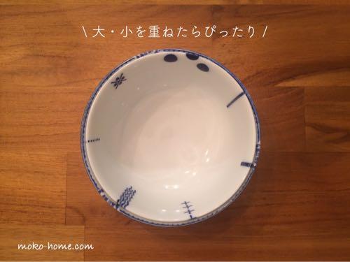 東屋の花茶碗を大小重ねた