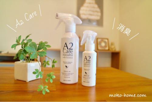A2 care