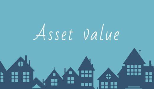 新築っていつまで?購入後のマンションの価値を知るなら無料査定サービスが便利