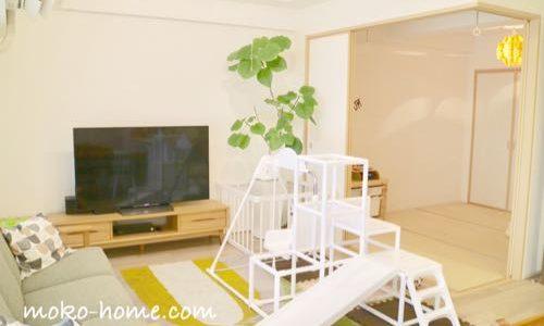 ホワイト室内用ジャングルジムがシンプル可愛い!子ども大喜び【レビュー】