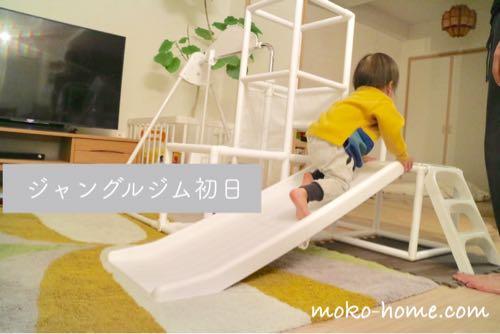 ホワイトカラーの室内用ジャングルジムで遊ぶ子ども