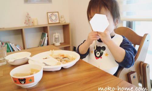 【1歳9ヶ月】ママすら言えない息子、視線の共有コミュニケーションが急発達