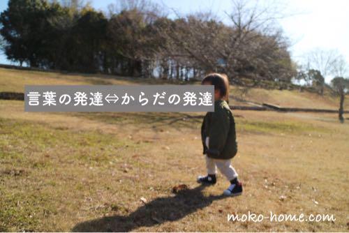 外で走る男の子1歳