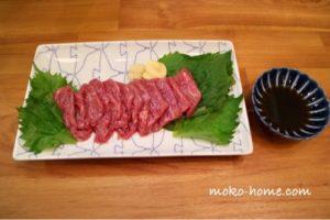ふるさと納税ブログ:熊本県玉東町の馬刺し