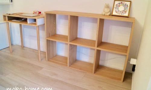 無印良品のスタッキングシェルフを組み立て|狭い部屋にも置きやすい家具