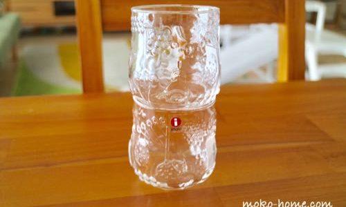 イッタラ「フルッタ」50年ぶりに生産された北欧の可愛いグラス【口コミ】