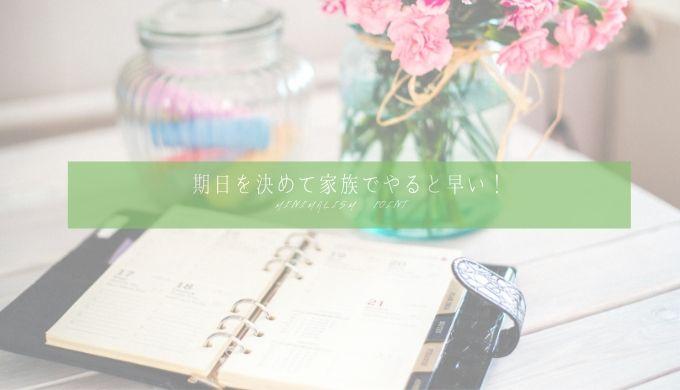 ミニマリスト断捨離のやり方・コツ|実践ブログ