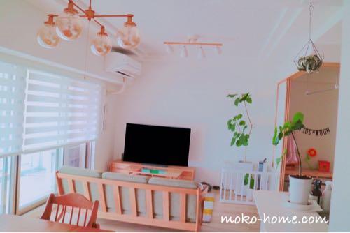 マンション横長リビングの家具の配置・レイアウト実例
