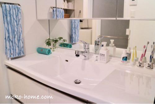 【Web内覧会】マンションの洗面所と愛用中のBluetoothスピーカー