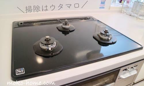 キッチン掃除はウタマロクリーナーだけで完璧!コンロの油汚れ劇落ち