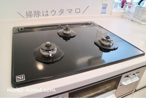 ウタマロクリーナー・キッチンでの使用例|ブログ