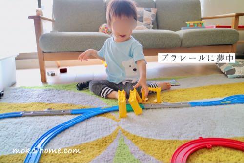 2歳男の子の誕生日プレゼント|プラレールセットを購入
