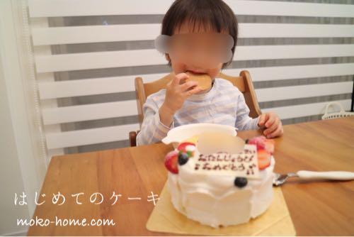 2歳の誕生日ケーキ|ケーキ屋さんでアンパンマンケーキを注文