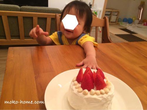 1歳の手作り誕生日ケーキ