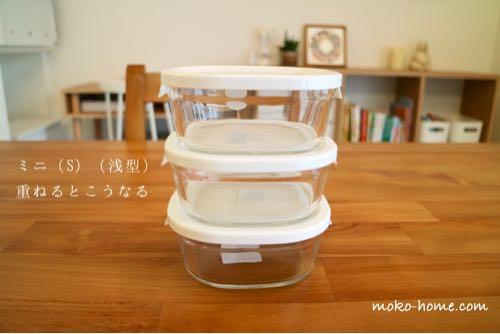 iwaki(イワキ)のパック&レンジ|ミニサイズを重ねた様子