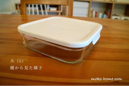 iwaki(イワキ)のパック&レンジ|大サイズ