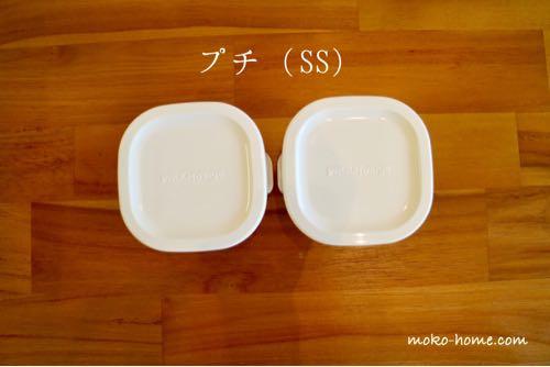 iwaki(イワキ)のパック&レンジ|プチサイズを並べた様子