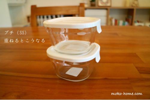 iwaki(イワキ)のパック&レンジ|プチサイズを重ねた様子