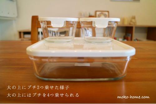 iwaki(イワキ)のパック&レンジ|大の上にプチを乗せた様子