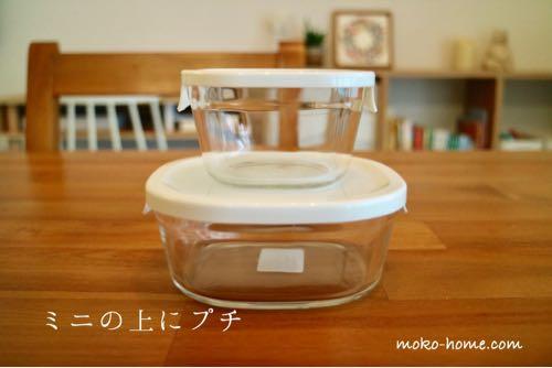 iwaki(イワキ)のパック&レンジ|ミニサイズとプチサイズを重ねた様子