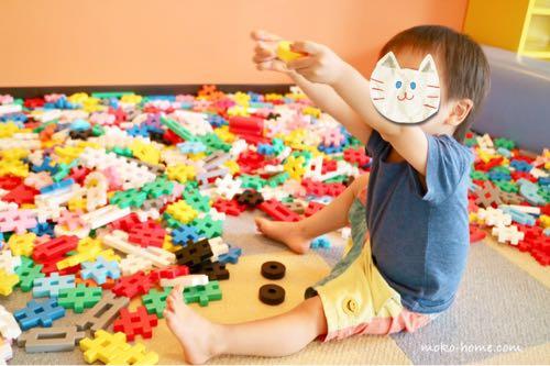 東条湖おもちゃ王国|まなびのハウス|ブログ