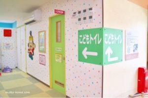 東条湖おもちゃ王国のオムツ替えスペース