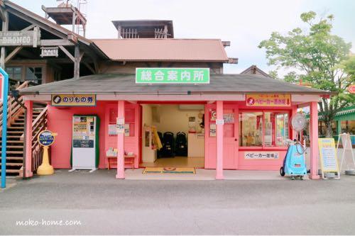 東条湖おもちゃ王国|総合案内所|ブログ
