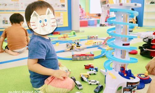 東条湖おもちゃ王国へ行ってきた!2歳児には夢の世界【口コミ】