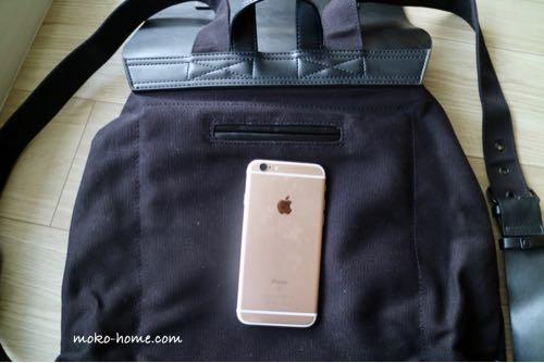 ガストンルーガ「プローペル」とiPhone6S
