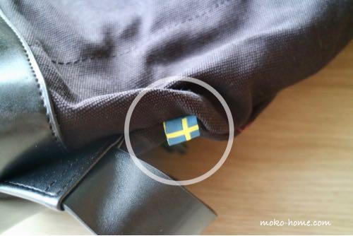 ガストンルーガ「プローペル」のスウェーデンの国旗タグ