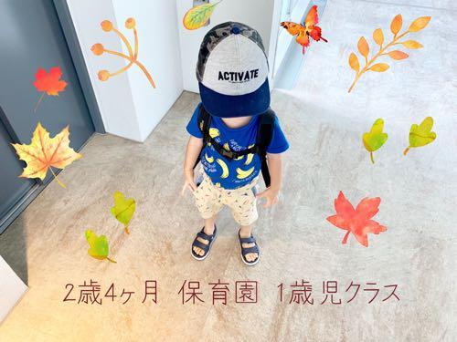 言葉の発達が遅い2歳の男の子